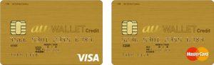 au wallet goldcard